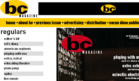 BC Magazine - website navigation